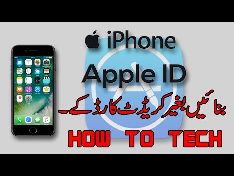 How to create a new Apple ID on your iPhone without Credit Card In Urdu/Hindi 2017 | How to TECH