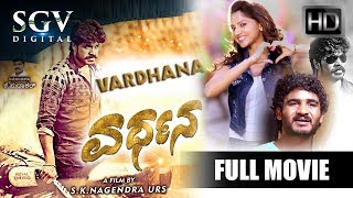 Kannada New Movies - Vardhana Kannada Movies Full 2018 | Chikkanna, Neha Patil kannada movies 2017