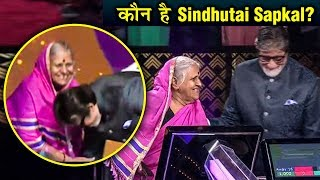 Amitabh Bachchan Touches Sindhutai Sapkal Feet   KBC Karamveer Episode 23rd August   Sony Tv