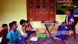 Teacher Vs Student Comedy  bhojpuri Comedy anu Ani Films Production