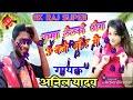 Download Chumma lela ko Chora teen baje aur haniya me MP3,3GP,MP4