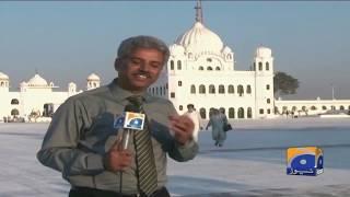 Kartarpur Gurdwara Duniya Ka Sab Se Bara Gurdwara Ban Gaya
