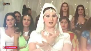 SHAZIA CHAUDHARY CLASSICAL PUNJABI MUJRA PERFORMANCE @ WEDDING PARTY