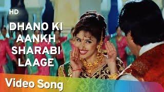 Dhanno Ki Aankh Sharabi | Lal Baadshah | Amitabh Bachchan, Manisha Koirala | Filmi Gaane