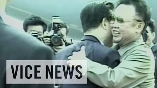 The Failed Assassination of Kim Jong-il (Extra Scene from