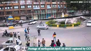 Earthquake in Nepal 2015, CCTV footage