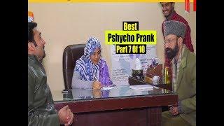 Best Pshycho Prank Part 7 of 10  |Lahore TV | KSA | UK | UAE | USA | India | Nepal