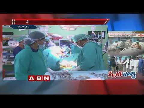 Story on Kurnool General Hospital , AP