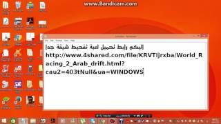 لعبة تفحيط سعودي _سيارات سعودي WR2