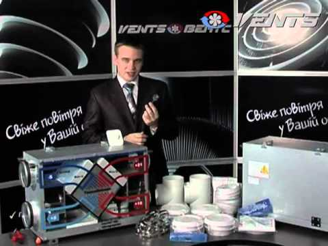 VENTS VUT mini air handling unit