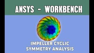 Rotordynamic Harmonic Analysis of Impeller in ANSYS PART-3