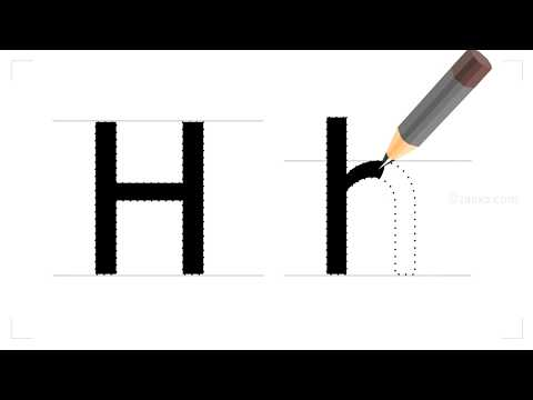 How to write the english letter H?