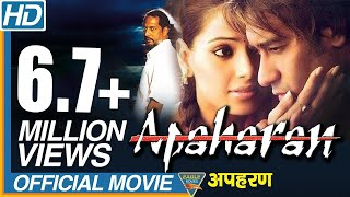 Apaharan Super Hit Hindi Full Movie || Ajay Devgan, Nana Patekar || Bollywood Blockbuster Movies