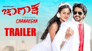 Chanaksha Official Trailer | New Kannada HD Trailer 2018 | Dharma Keerthiraj, Archana Rao | Mahesh