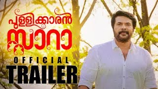 Pullikkaran Staraa | Official Trailer | Mammootty | Asha Sarath |