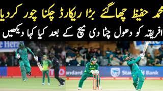 Muhammad Hafiz Great Performance vs South Africa