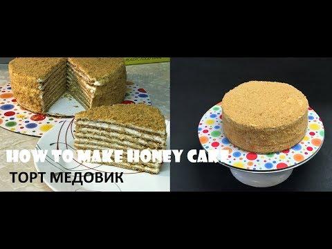 How to make Honey Cake MEDOVIK Tорт медовик