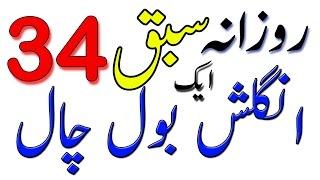 Where Is Urdu Spoken