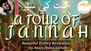 A Tour Of Jannah | Jannat ki Sayr | Heart Touching Urdu Poetry | Anas Abdul Fattah