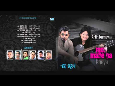 Xxx Mp4 Mon Mane Na Arfin Rumey Kheya Bangla Audio Jukebox 3gp Sex