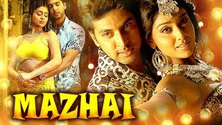 Mazhai Tamil Full Movie | Jayam Ravi | Shriya | Vadivelu |  Devi Sri Prasad | Star Movies