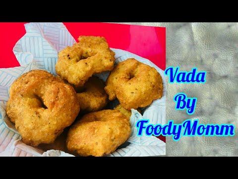 दाल वडा रेसिपी - Crispy Dal Vada | How to make Medu Vada- Uddina Vada- Ulundu Vadai | Medhu Vadai