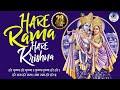 Hare Krishna Hare Krishna Krishna Hare Hare Rama Krishna Bha