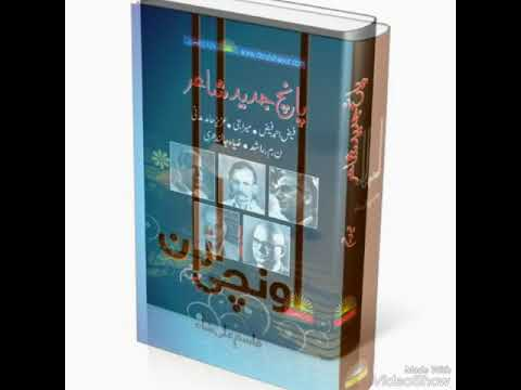 Buy Online Books in Pakistan with Cash on Delivery.