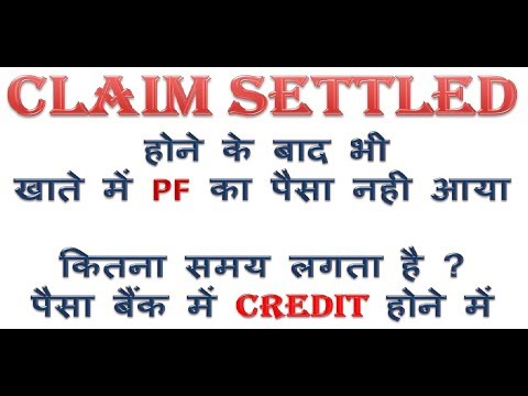 Pf Claim Settled But money not received in Bank