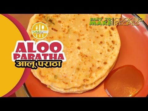 How to Make Aloo Paratha   आलू पराठा   Nepali Food Recipe   Yummy Nepali Kitchen