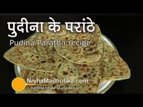 Pudhina Paratha Recipe - Mint Paratha - Podina Parantha