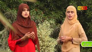ان دو بہنوں نے اتنی پیاری نعت پڑہی کے دل خوش ہو گیا  Two cute sisters Beautiful Naat Recite