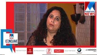 Anitha Nair on Gender of Happiness  | Manorama News