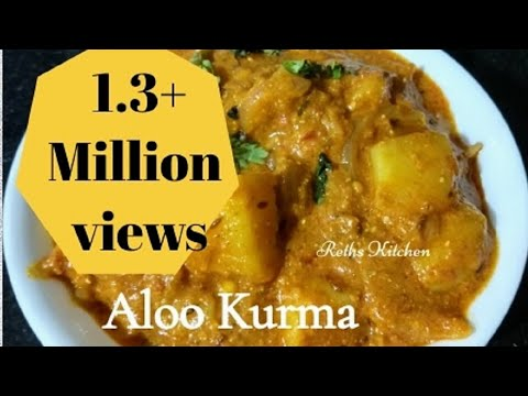 Aloo Kurma | బంగాళాదుంప కుర్మా | Potato Kurma recipe  for Rotis, Biryani, Pulao