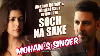Soch Na Sake|| Arijit Singh || Live Singing Concert || BY Mohan Sahu & Vaibhavi Upadhyay ||