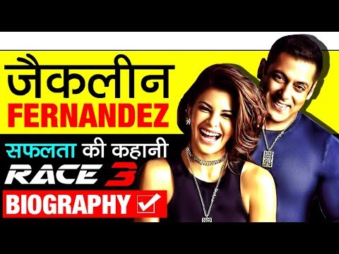 Race 3 Movie की Actress 👧Jacqueline Fernandez Biography in Hindi | Success Story | Movies | About