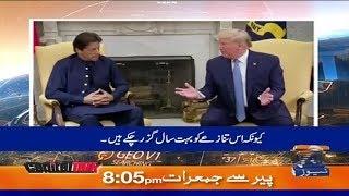 Imran Khan Ka Dora-e- America Par Bilawal Ki Tweet Aik Musbat Pegham