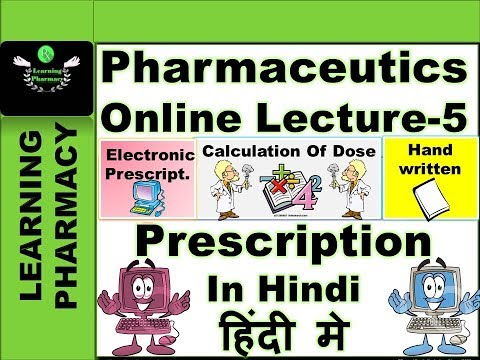 Prescription Of The Drug | Pharmacy Online Lecture-5 | Pharmaceutics-Ch-5 |  In Hindi | हिंदी में