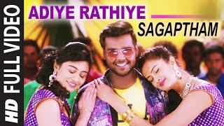 Adiye Rathiye || Sagaptham II Shanmuga Pandian, Neha Hinge \u0026 Subrah Iyappa || Video Song II