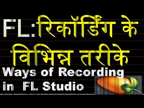 Ways of Recording Audio, Midi and Automation in FL Studio- Hindi