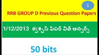RRB Group D Question Paper in Telugu Held on 1-12-2013