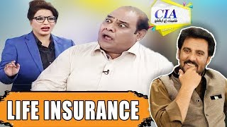 Life Insurance | CIA With Afzal Khan | 30 June 2018 | ATV
