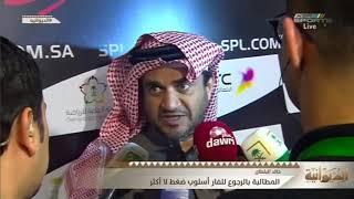 خالد البلطان - المطالبة بالرجوع إلى VAR من المنصة أسلوب ضغط ولن أتحدث عن المجمعة #الديوانية