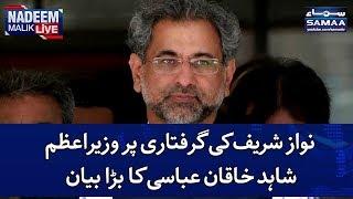 Nawaz Sharif Ki Giraftar Per PM Shahid Khaqan Abbasi Ka Bara Bayaan   SAMAA TV   Nadeem Malik