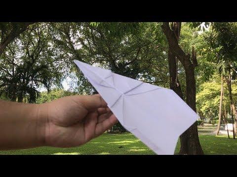 สอนพับเครื่องบินกระดาษ | #23 | How to make a paper airplane