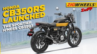 Honda CB350RS Launched | Price, Engine Specs, Features & More| ZigFF