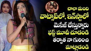 KS 100 Movie Heroines Hillarious Speech | Latest Telugu Movie 2019 | Tollywood Book