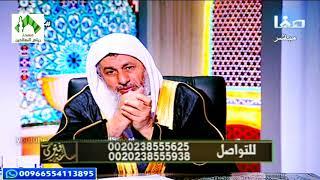 فتاوى قناة صفا(218) للشيخ مصطفى العدوي 31-12-2018