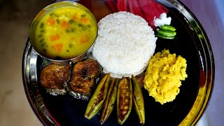 Village Style Very Simple Quick Lunch Thali !!! Veg Thali Recipe
