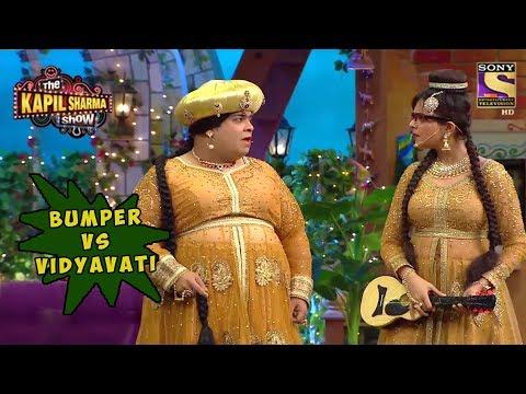 Xxx Mp4 Bumper Vs Vidyavati The Kapil Sharma Show 3gp Sex